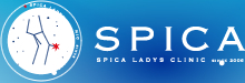 SPICA SPICA LADYS CLINIC SINCE 2008